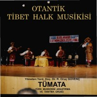 TIBETAN FOLK MUSIC MP3